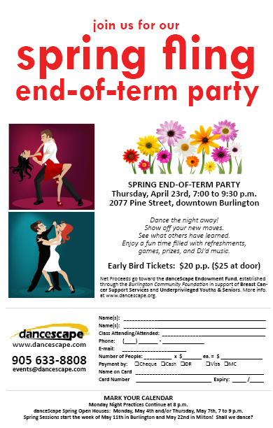 danceScape End-of-Term Party